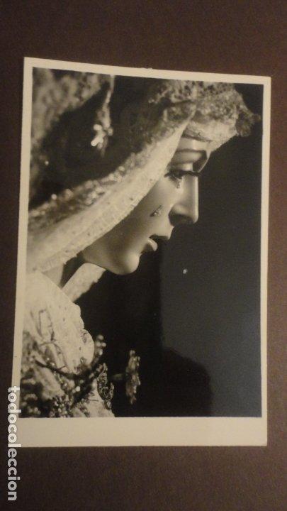 RECUERDO SOLEMNE SEPTENARIO.VIRGEN MACARENA SEVILLA 1957. FOTOGRAFICA (Postales - Postales Temáticas - Religiosas y Recordatorios)