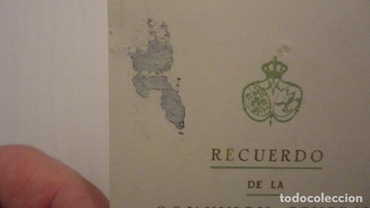 Postales: RECUERDO SOLEMNE SEPTENARIO.VIRGEN MACARENA SEVILLA 1959 - Foto 3 - 182323720