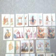 Postales: LOTE POSTALES ANTIGUAS DE SANTOS SIN CIRCULAR DE COLECCION NUMERADAS.HAY 212.. Lote 182502168