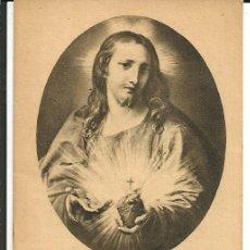 Postales: ESTAMPA SAGRADO CORAZÓN DE JESÚS, CON NOVENA DE CONFIANZA, BILBAO. Lote 182508341