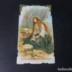 Postales: SANTA MARÍA MAGDALENA ANTIGUA ESTAMPA CROMOLITOGRAFIA SIGLO XIX. Lote 182538927
