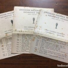 Postales: 30 POSTALES EXPOSICIÓN ARTE EUCARÍSTICO 1952. SIGUENZA, MADRID, MURCIA, LIRIA, ORIHUELA, CUENCA, ETC. Lote 182899930