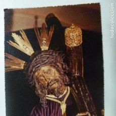 Cartes Postales: POSTAL. RELIGIOSA. SEVILLA. NUESTRO PADRE JESÚS DEL GRAN PODER. ED. A. ROMERO. NO ESCRITA. . Lote 183813991