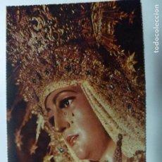 Cartes Postales: POSTAL. RELIGIOSA. SEVILLA. NUESTRA SEÑORA DE LA ESPERANZA TRIANA. ED. A. ROMERO. NO ESCRITA. . Lote 183814112