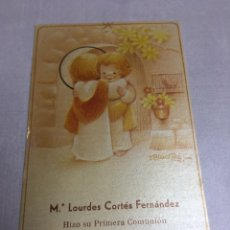 Postales: ESTAMPA DE 1ª COMUNION - SEVILLA 1987 - 7.5X12.5CM. Lote 183898806