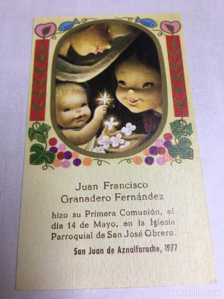 ESTAMPA DE 1ª COMUNION - SAN JUAN DE AZNALFARACHE - SEVILLA 1977 - 7X11.7CM (Postales - Postales Temáticas - Religiosas y Recordatorios)