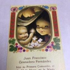 Postales: ESTAMPA DE 1ª COMUNION - SAN JUAN DE AZNALFARACHE - SEVILLA 1977 - 7X11.7CM. Lote 183899123