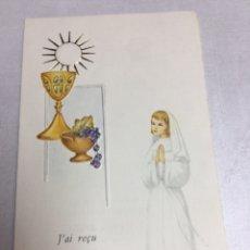 Postales: ESTAMPA DE 1ª COMUNION - SOUVENIR DE MA - PAROISSE SAINT PIERRE - AVIGNON 1970 - 7X11.5CM. Lote 183899376