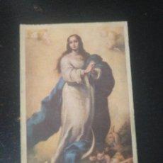 Postales: RECORDATORIO CONSAGRACIÓN SIERVA DE JESÚS DAMBORENEA ZUAZAGOITIA. Lote 185685202