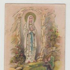 Postales: ANTIGUA POSTAL CON RELIEVE NUESTRA SEÑORA DE LOURDES, CIRCULADA 1939. Lote 186110957