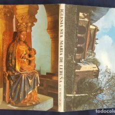 Postales: BLOC DE 10 POSTALES EN ACORDEÓN. IGLESIA STA.MARÍA DE LEBEÑA. POTES. CANTABRIA.1981. Lote 186244727