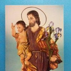 Cartoline: SAN JOSÉ. BONITA POSTAL. NUEVA. Lote 188456368