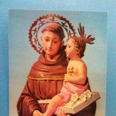 Cartoline: SAN ANTONIO DE PADUA. BONITA POSTAL. NUEVA. Lote 188456547