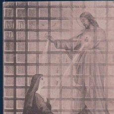 Postales: POSTAL PARAY LE MONIAL - APPARITION DU SACRE COEUR A STE MARGUERITE - FRANCIA. Lote 188747180