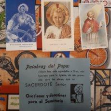 Postales: LOTE 5 ESTAMPAS RELIGIOSAS. Lote 188836405