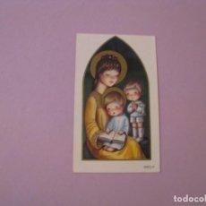 Cartes Postales: RECORDATORIO DE LA PRIMERA COMUNIÓN. IL. AMPARO. ALGECIRAS 1968. 10X6 CM.. Lote 189501490
