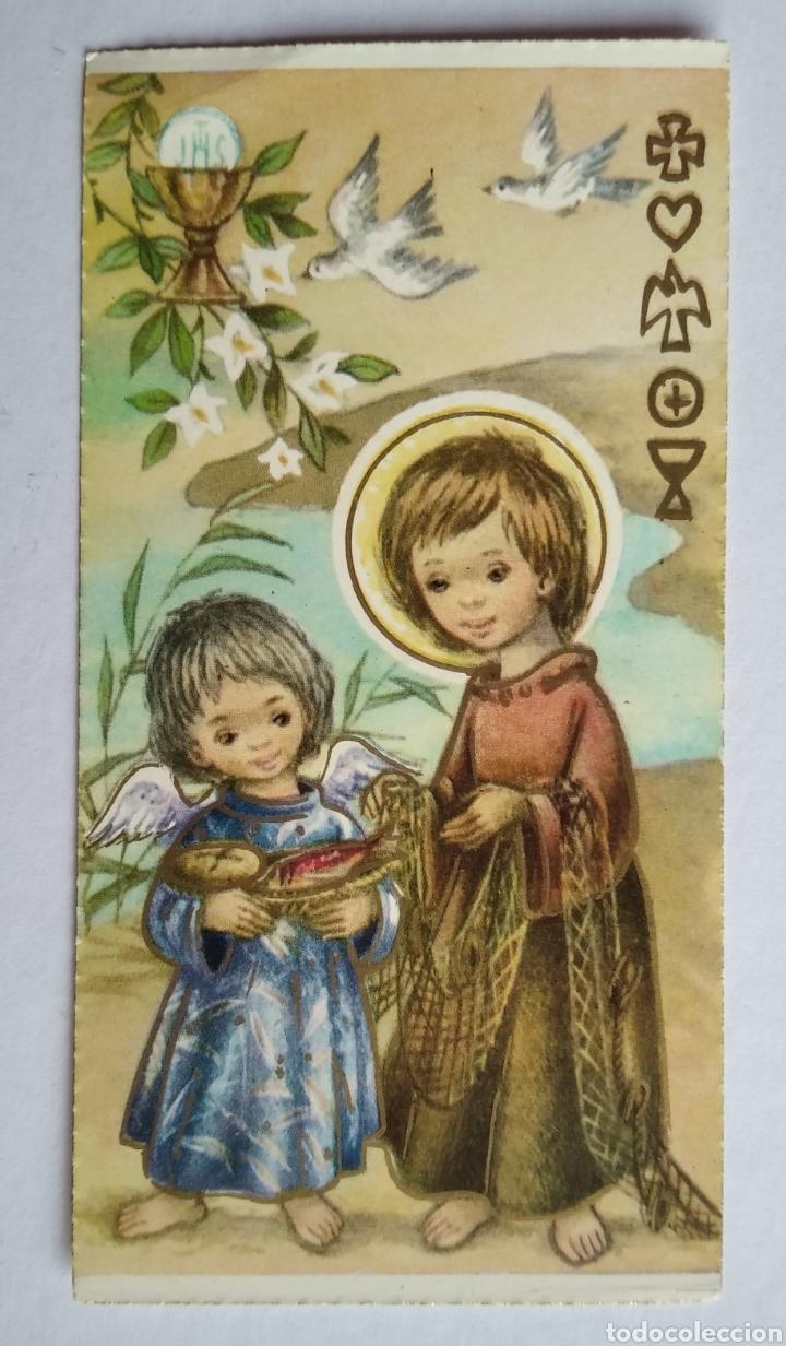 ESTAMPA RECUERDO RECORDATORIO COMUNIÓN AÑO 1963 (Postales - Postales Temáticas - Religiosas y Recordatorios)