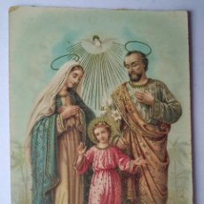 Postales: BONITA POSTAL RELIGIOSA SANCTA FAMILIA AÑOS 20 RELIEVES DORADOS. Lote 191260555