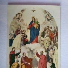 Postales: POSTAL RELIGIOSA MARIA AUXILIADORA TURIN ITALIA AÑO 1959. Lote 191536221
