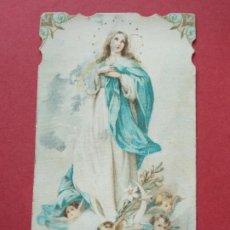 Postales: ESTAMPA RELIGIOSA RECUERDO FESTA PURISSIMA, FILLES DE MARIA DE MALDÁ, LLEIDA AÑO 1912 ... L623. Lote 191962910