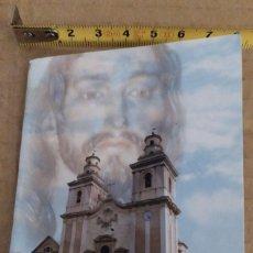 Postales: POSTAL IMAGEN RELIGIOSAS EL LABATORIO LOS COLORAOS DIOS PADRE PODEROSO. Lote 192009568