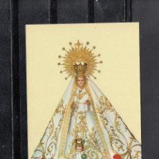 Postales: 2.- CASAR DE CACERES. NTRA. SRA. DEL PRADO. Lote 192009600