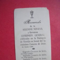 Postales: SOLEMNE NOVENA.-COMUNION GENERAL.-RECUERDO.-ESTAMPA RELIGIOSA.-MONTIJO.-AÑO 1949.. Lote 192010880