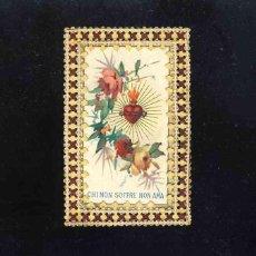 Postales: ESTAMPA RELIGIOSA DE PUNTILLA TROQUELADA CALADA: QUIEN NO SUFRE NO AMA. 4 X 6,5 CMD. Lote 192093515