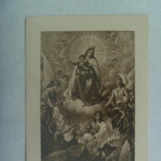 Postales: ANTIGUA ESTAMPA DE LA VIRGEN DEL CARMEN, CONGRESO MARIANO HISPANO-AMERICANO. SEVILLA, 1929. Lote 210466046