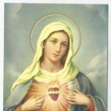 Postales: POSTAL RELIGIOSA SAGRADO CORAZON DE MARIA EDITADA POR SANTUS Nº 34- SIN CIRCULAR. Lote 192696552