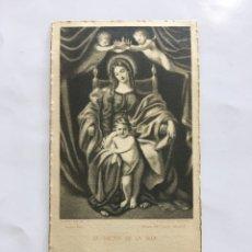 Postales: ESTAMPA RELIGIOSA. RCDO. BENDICION BANDERA JÓVENES Y BANDERINES DE ASPIRANTES. PARROQUIA BUEN PASTOR. Lote 193217240