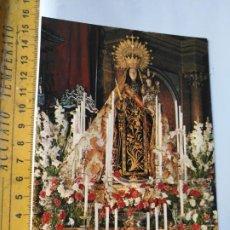 Postales: POSTAL POSTAL - RELIGIOSA SEMANA SANTA - CADIZ SAN FERNANDO VIRGEN DEL CARMEN. Lote 193723630