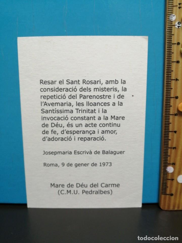 Postales: ESTAMPA RELIGIOSA MARE DE DEU DEL CARMEN PEDRALBES - Foto 3 - 193869990