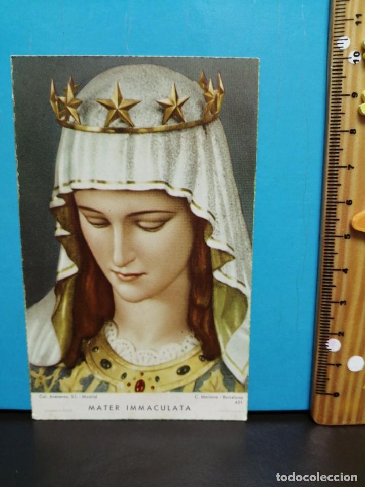 Postales: ESTAMPA RELIGIOSA VIRGEN DE LA INMACULADA - Foto 2 - 193869995