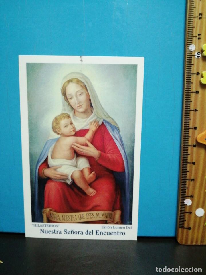 Postales: ESTAMPA RELIGIOSA NUESTRA SEÑORA DE ENCUENTRO - Foto 2 - 193870001