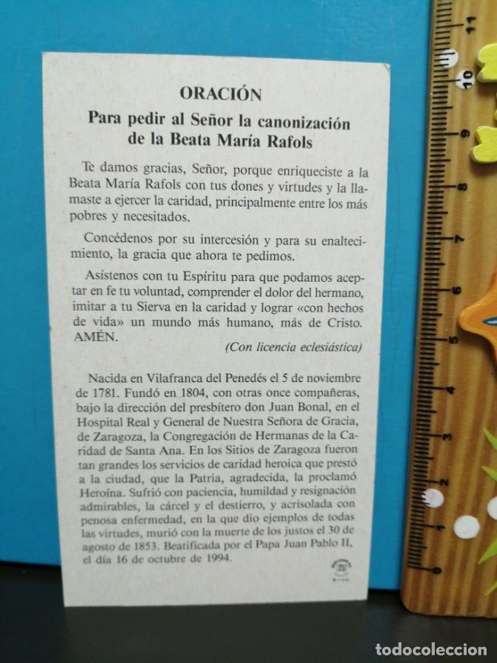 Postales: ESTAMPA RELIGIOSA BEATA, MARIA RAFOLS - Foto 3 - 193870013