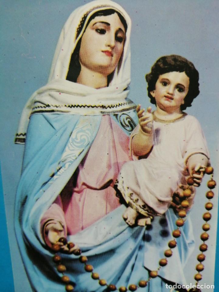 ESTAMPA RELIGIOSA VIRGEN MARIA, ROSARIO DE SAN NICOLÁS (Postales - Postales Temáticas - Religiosas y Recordatorios)