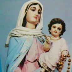 Postales: ESTAMPA RELIGIOSA VIRGEN MARIA, ROSARIO DE SAN NICOLÁS . Lote 193870018