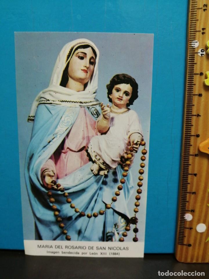 Postales: ESTAMPA RELIGIOSA VIRGEN MARIA, ROSARIO DE SAN NICOLÁS - Foto 2 - 193870018