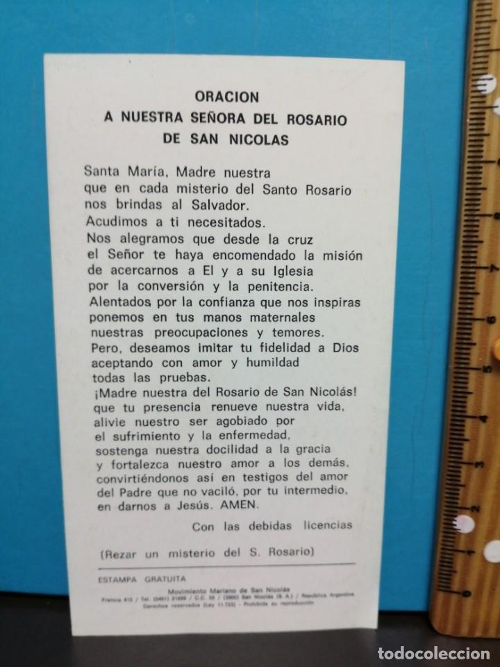 Postales: ESTAMPA RELIGIOSA VIRGEN MARIA, ROSARIO DE SAN NICOLÁS - Foto 3 - 193870018