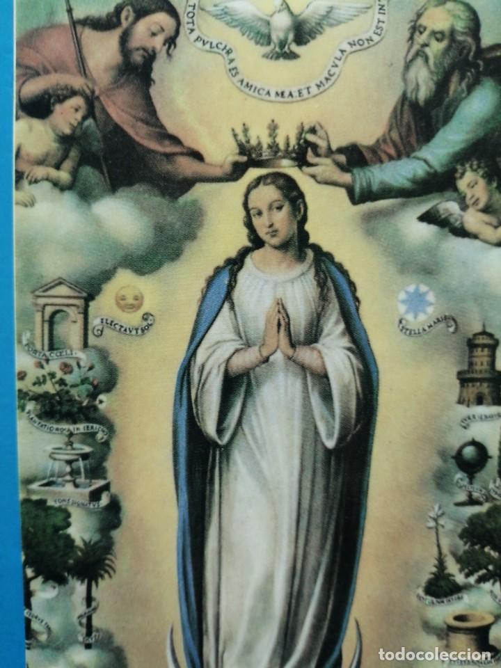 ESTAMPA RELIGIOSA ORACIÓN POR ESPAÑA (Postales - Postales Temáticas - Religiosas y Recordatorios)