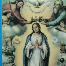 Postales: ESTAMPA RELIGIOSA ORACIÓN POR ESPAÑA . Lote 193870023