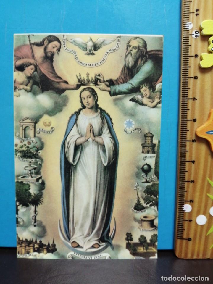 Postales: ESTAMPA RELIGIOSA ORACIÓN POR ESPAÑA - Foto 2 - 193870023