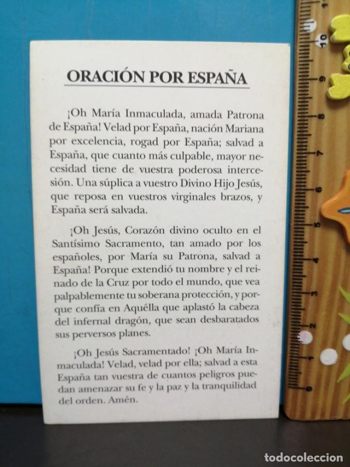 Postales: ESTAMPA RELIGIOSA ORACIÓN POR ESPAÑA - Foto 3 - 193870023