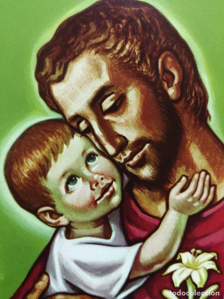 ESTAMPA RELIGIOSA SAN JOSÉ (Postales - Postales Temáticas - Religiosas y Recordatorios)