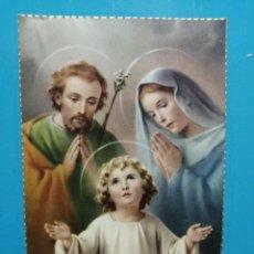 Postales: POSTAL N° 630 EDICIONES ANCLA LT AÑOS 40 RELIGIOSA. Lote 194219350