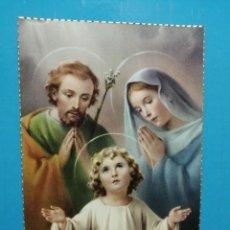 Postales: POSTAL N° 630 EDICIONES ANCLA LT AÑOS 40 RELIGIOSA. Lote 194219396