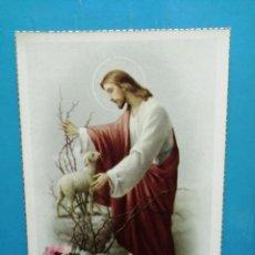 Postales: POSTAL N° 445 EDICIONES ANCLA LT AÑOS 40 RELIGIOSA. Lote 194219783
