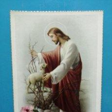 Postales: POSTAL N° 445 EDICIONES ANCLA LT AÑOS 40 RELIGIOSA. Lote 194219847