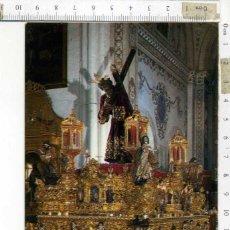 Postales: ESTAMPA RELIGIOSA TAMAÑO POSTAL , NTRO. PADRE JESUS DE LA SALUD. SEMANA SANTA DE SEVILLA. Lote 194241366